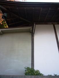 開山堂外壁